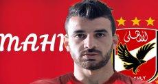 محمود متولى لاعب الأهلى الجديد