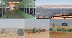 محطة الطاقة الشمسية