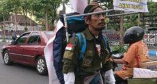 إندونيسى