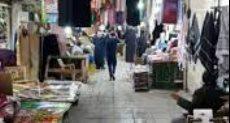 سوق السربادي- بغداد