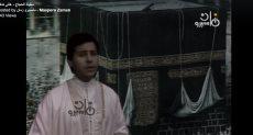هاني شاكر يغني للحجاج