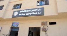 افتتاح مركز خدمة المواطنين الإلكترونى