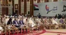 مراسم توقيع الاتفاق السودانى