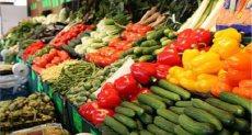 أسعار الخضراوات اليوم