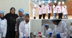 تعليم ذوى الاحتياجات فنون الطهى