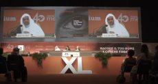 أمين عام رابطة العالم الإسلامى