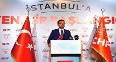 رئيس بلدية اسطنبول أكرم إمام أوغلو