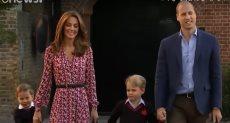 الأمير ويليام ودوقة كمبريدج في أول يوم مدرسة