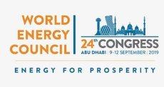 أبوظبى تستضيف أكبر تجمع عالمى لمناقشة مستقبل قطاع الطاقة