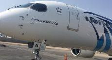 الطائرة اير باص