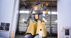اضخم روبوت في العالم