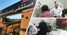 مستشفى رمد بنى سويف عمرها 108 أعوام