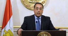 الدكتور مصطفى مدبولى، رئيس مجلس الوزراء