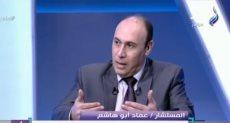 المستشار عماد أبوهاشم