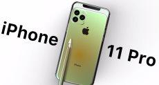 هاتف أيفون 11 برو