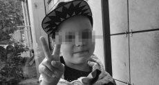 الطفل الروسى
