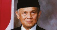 الرئيس الإندونيسى السابق يوسف حبيبى