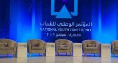 مؤتمر الشباب