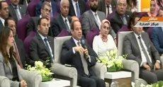 الرئيس عبد الفتاح السيسى بمؤتمر الشباب الثامن