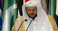 وزير الأوقاف السعودي عبد اللطيف آل الشيخ