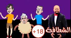 الفنان الساخر حسن بلبل