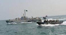 البحرية السعودية