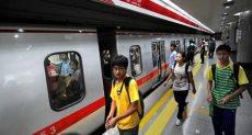 مترو الصين