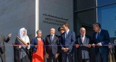 افتتاح المعهد الفرنسي للحضارة الإسلامية