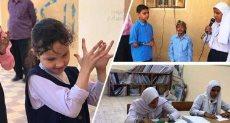 طلاب سيناء