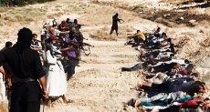 تنظيم داعش - صورة أرشيفية