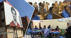 مدرسة محمد صلاح الثانوية العسكرية