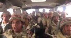 مجموعة من جنود القوات المسلحة