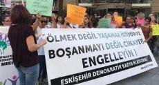 تظاهرة ضد العنف فى تركيا