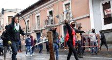 مظاهرات الوقود في الإكوادور