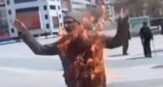 تركى يشعل النار فى جسده