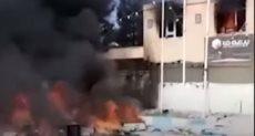 المتظاهرون حرقوا مقرا لوزارة الصحة