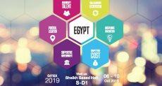 28 شركة مصرية تشارك بمعرض جيتكس دبي 2019 تحت مظلة ايتيدا