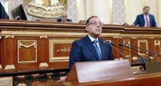 مصطفى مدبولى رئيس مجلس النواب