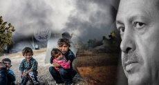 جرائم أردوغان فى سوريا