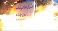 متظاهرون يستهدفون رموز حزب الله