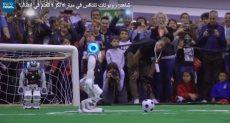 روبوتات تتنافس في مباراة لكرة القدم في إيطاليا