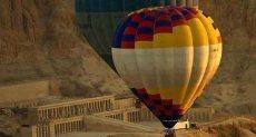 البالون الطائر