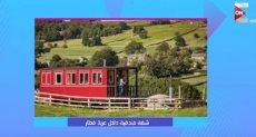 عربة القطار