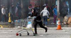 أعمال السلب والنهب في تشيلى