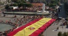 احتجاجات ضد انفصال كتالونيا بمدريد