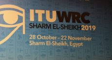 المؤتمر العالمي للاتصالات الراديوية