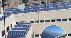 محطة طاقة شمسية - أرشيفية