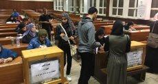 الانتخابات الطلابية بالجامعات