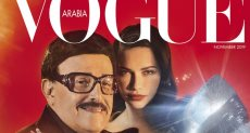 غلاف المجلة