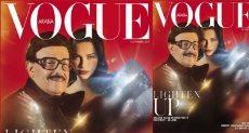 سمير غانم على غلاف مجلة فوج